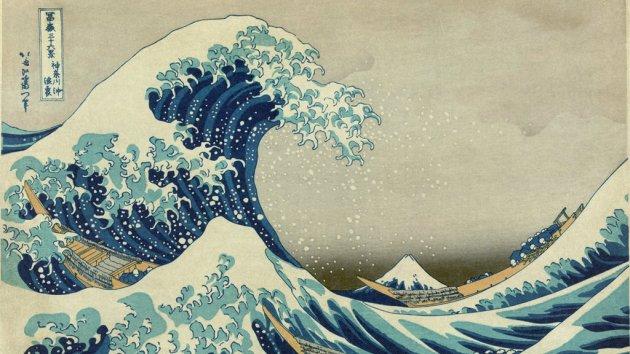 Japanese Art One