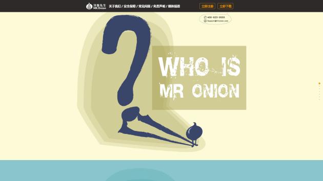 Onion Website